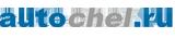 AutoChel.ru