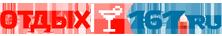 afisha.161.ru