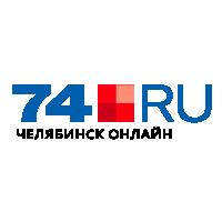 Новости Челябинска главные новости сегодня