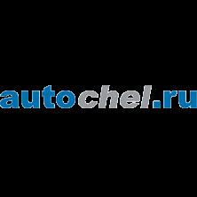 Автобазар в челябинскеподать объявление на подержанную машину объявления куплю в городе братске